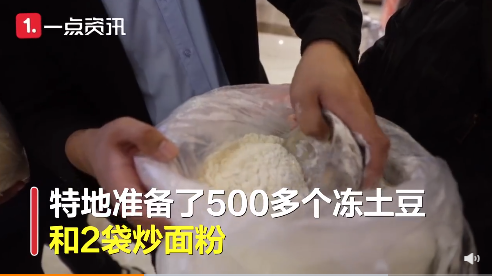 鄭州一高中讓學生看《長津湖》後吃凍馬鈴薯 引爭議