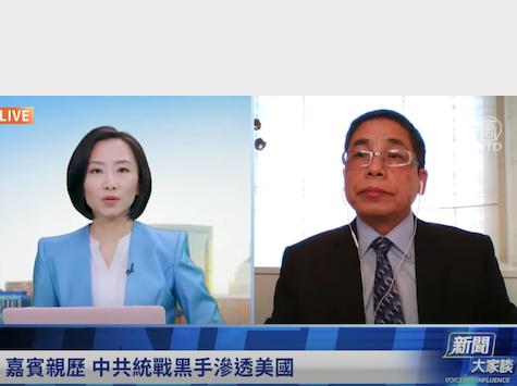 華人助選人揭露 中共滲透紐約地方選舉【影片】