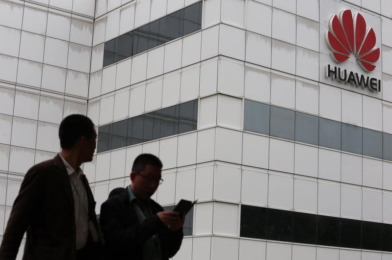 【新聞看點】華為再遭3擊 中企黨支部被打臉