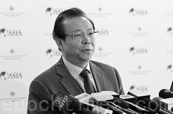 華融前董事長賴小民去年2月被提起公訴。(余鋼/大紀元)
