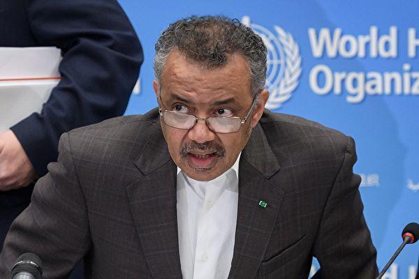 圖為世界衛生組織(WHO)總幹事譚德塞(Tedros Adhanom Ghebreyesus)。(FABRICE COFFRINI/AFP)