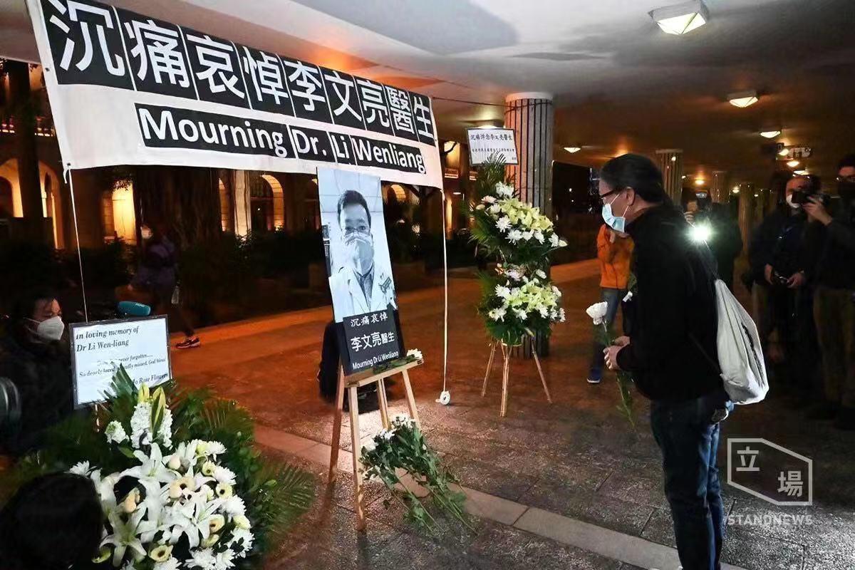 被稱為武漢疫情「吹哨人」的李文亮醫生,2020年2月6日晚被病毒奪走生命後,引發中國人的要言論自由呼聲。(受訪者提供)