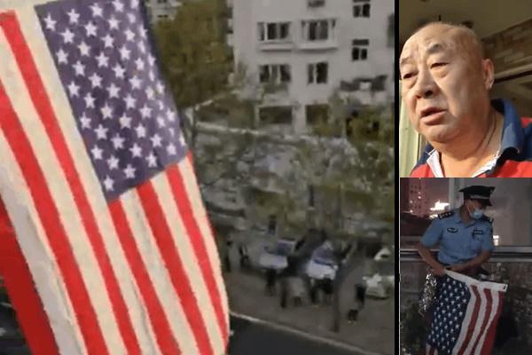 青島老人隋雙勝掛出五國國旗向全世界喊話:「憤怒的人們不要恐懼,不要害怕,有話就要說出來。民主萬歲!獨裁必亡!」(影片截圖)