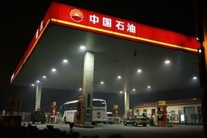 中國原油期貨大面積跌停 中石油跌至歷史新低