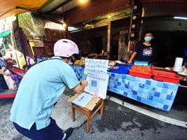 台灣新增372例本土病例 推大規模疫苗接種