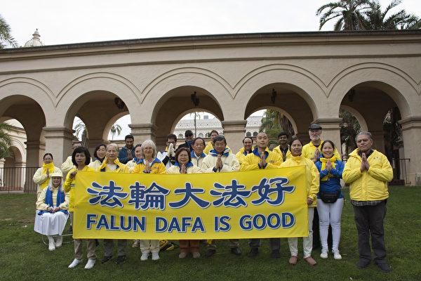 聖地牙哥巴博亞公園煉功點法輪功學員恭祝李洪志師父新年好。(大紀元)