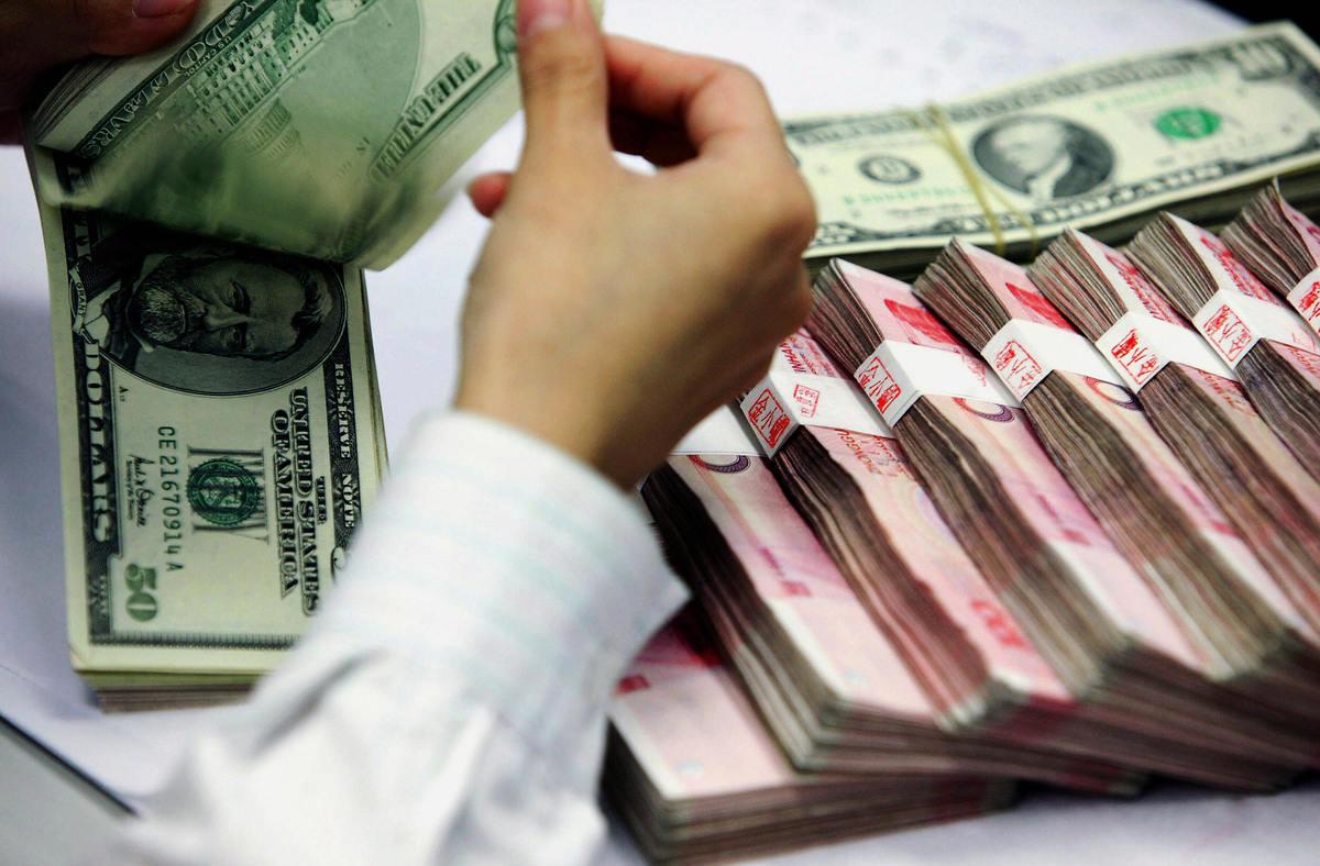 8月27日,人民幣在岸價創逾11年史新低。(Getty Images)