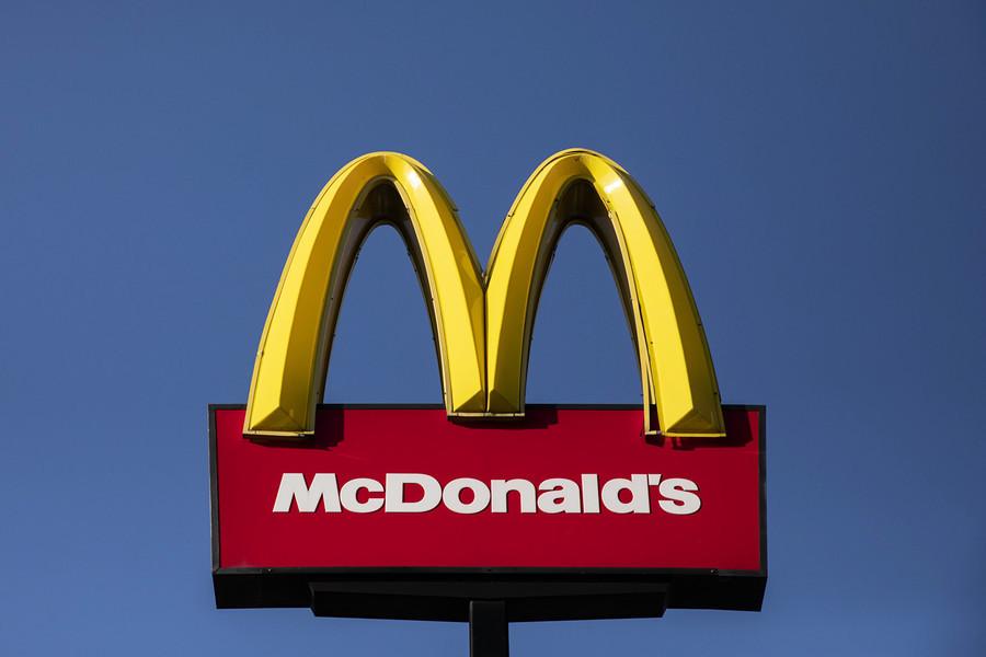黑客攻擊 麥當勞在美韓台灣部份數據遭洩露