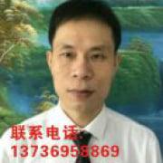 浙江省龍港律師蔡祖成因在微博發帖提議「解散中共,推舉蔡英文為臨時大總統」,遭到拘留和罰款。(微博)