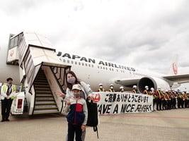 太平洋上空畫愛心 日本人搭機「出國」遊台灣