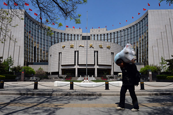 貨幣政策無效 中共央行降准 外界不樂觀