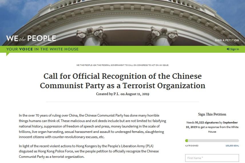 有民眾在美國白宮請願網站「我們人民」(We the People)發起徵簽活動,要求美國政府正式將中國共產黨定為恐怖組織。(We the People網頁擷圖)