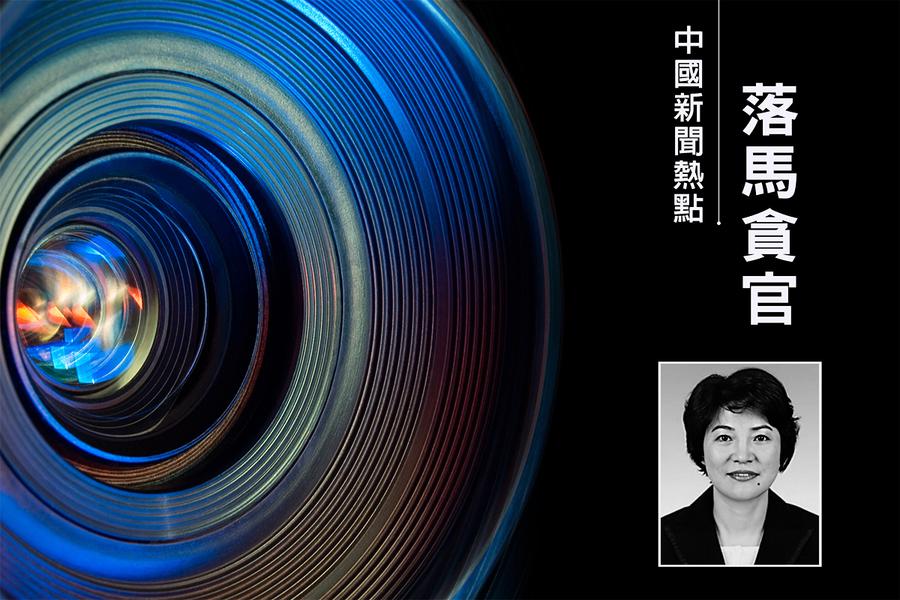 長期大肆收受禮金 上海公安分局女局長被捕