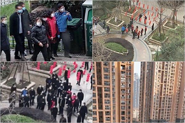 3月5日,中共副總理孫春蘭視察武漢市青山區中建開元公館小區時,業主們憤怒高喊:「全部都是假的。」(知情人提供)