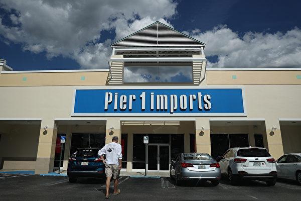 佛羅里達州邁阿密的一家Pier 1商店。(Getty Images)