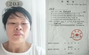 被限人身自由 重慶訪民:冤民打不服關不完