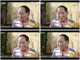 袁隆平缺糧影片熱傳 民眾:政府闢謠也要囤