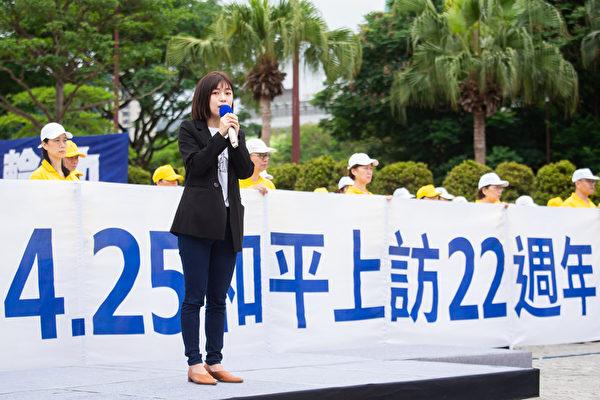 為紀念「4.25和平上訪」,台灣部份法輪功學員近千人4月25日在台北市政府前舉行記者會。圖為台北市議員林穎孟致詞。(陳柏州/大紀元)