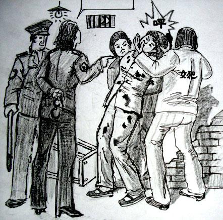 遼寧第二女監一監區對法輪功學員的殘害