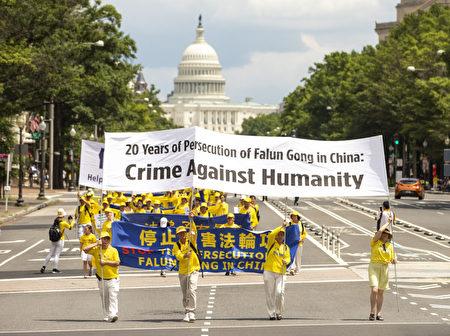 法輪功學員,從美國首都國會山莊,遊行前往華盛頓紀念碑,以譴責中共對法輪功長達20年的迫害。2019年7月18日攝於華盛頓。(Samira Bouaou/The Epoch Times)