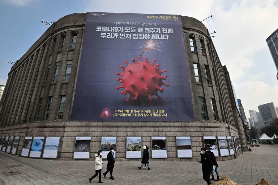 Delta變種肆虐南韓 日增1212例確診創新高