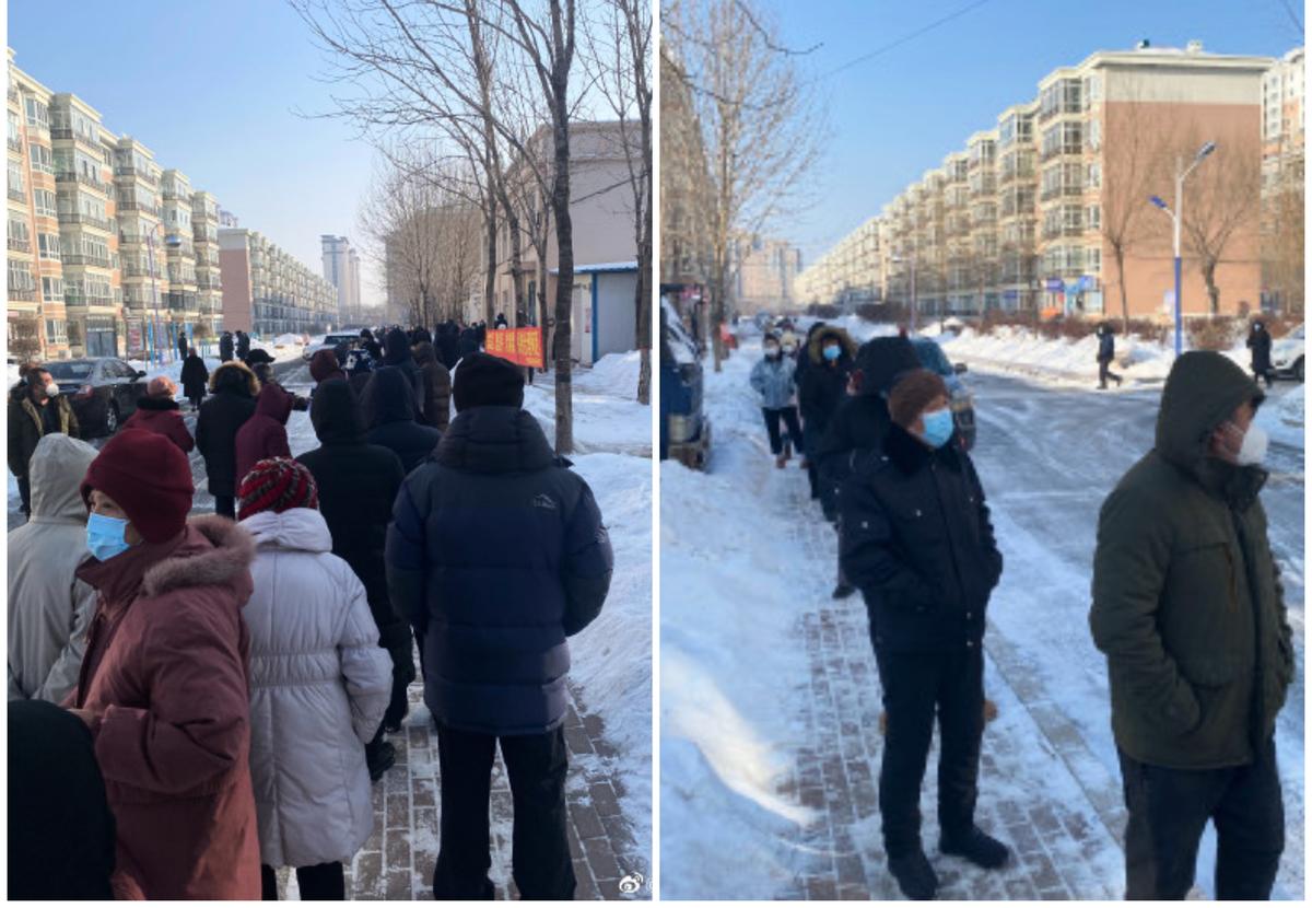 哈爾濱居民在寒冬中排隊做核酸檢測。(微博圖片)