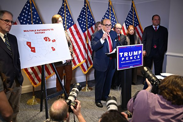 2020年11月19日中午,特朗普法律團隊舉行重要新聞發佈會。(MANDEL NGAN/AFP via Getty Images)