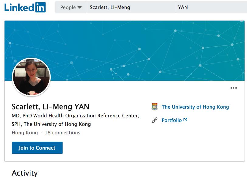 香港大學的一名病毒學女科學家閻麗夢(Li-Meng Yan)目前已出逃美國。圖為其linkedIn網頁截圖。(LinkedIn截圖)