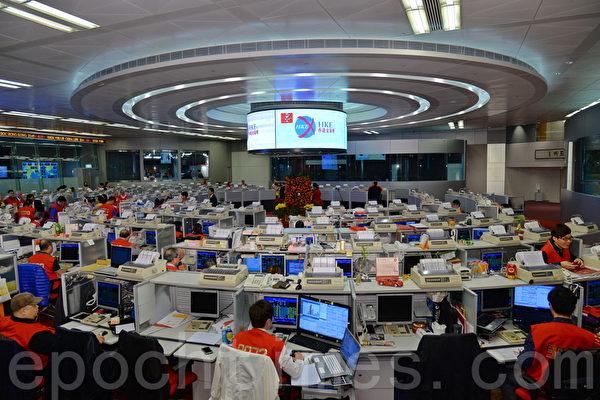圖為香港證券交易所。(宋祥龍/大紀元)
