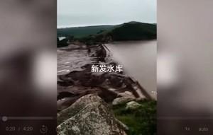 內蒙古兩座水庫決堤 洪水沖毀22座橋樑