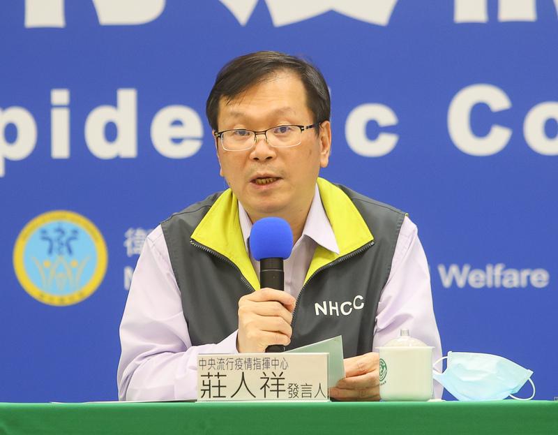 台灣中央流行疫情指揮中心發言人莊人祥10月29日表示,自今年4月13日以來,台灣已連續200天沒有本土個案。圖為資料照。(中央社)