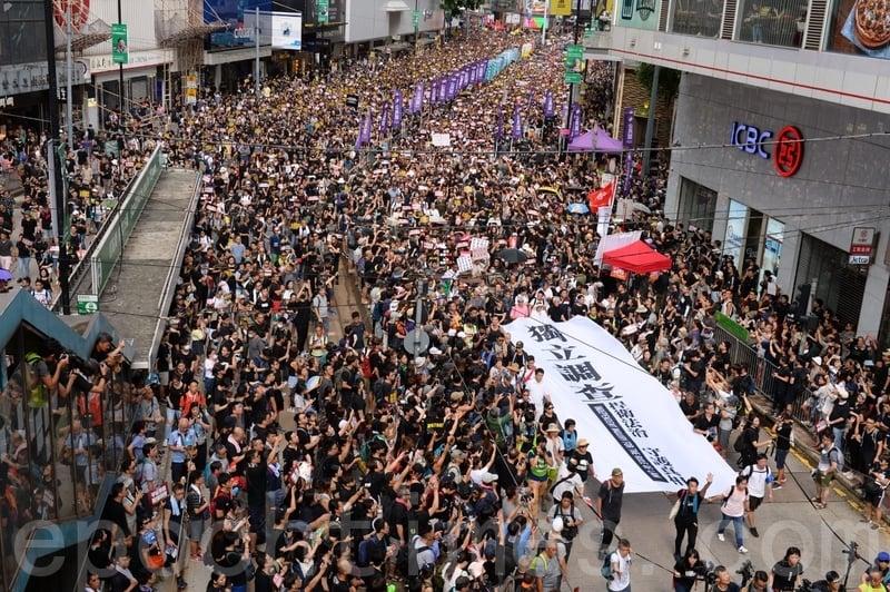路透社8月30日引述知情人士披露,林鄭月娥曾向北京提議撤回惡法,但遭中共反對。(宋碧龍/大紀元)