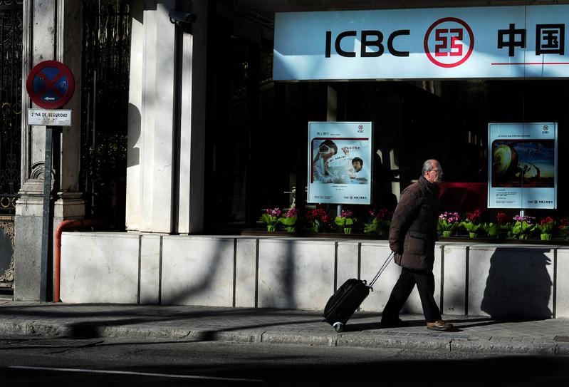 在香港中資銀行存款到期後 儲戶難取走資金