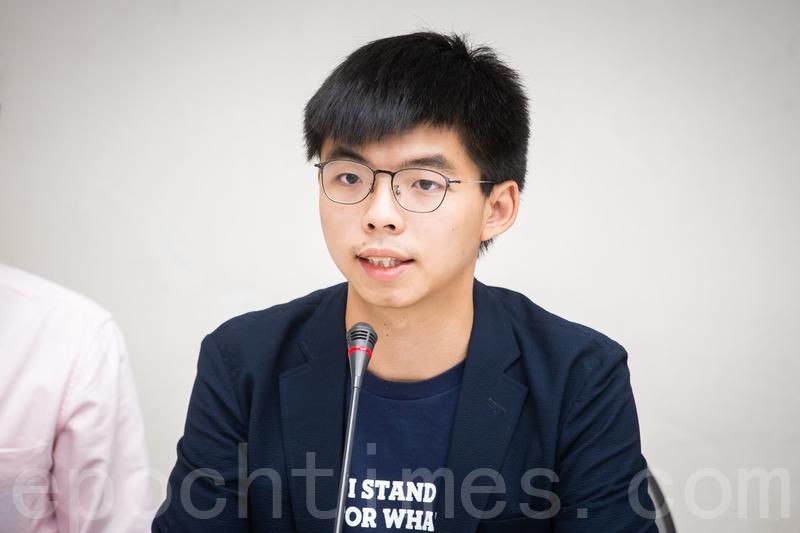 香港眾志秘書長黃之鋒資料照。(陳柏州/大紀元)