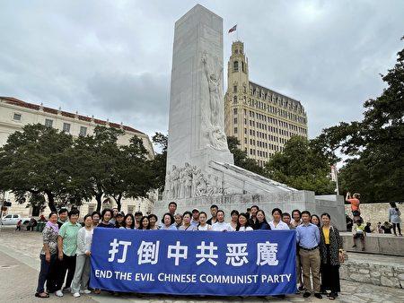 End CCP橫跨美國車隊義工,10日在德州聖安東尼奧地標——阿莫拉廣場留下「打倒中共惡魔」的足跡。(林丹/大紀元)
