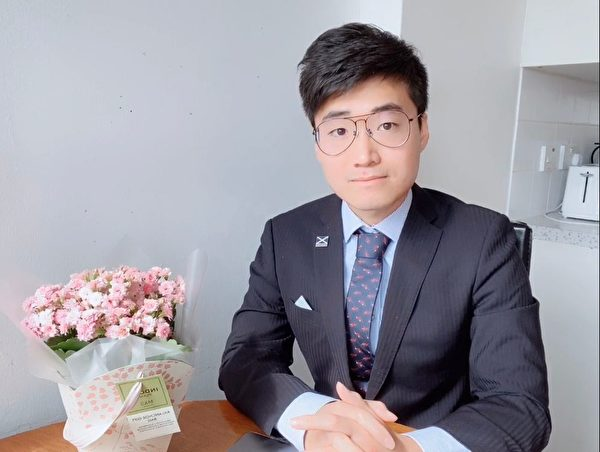 香港民運人士、英國駐香港領事館前僱員鄭文傑(Simon Cheng)。(Simon Cheng提供)