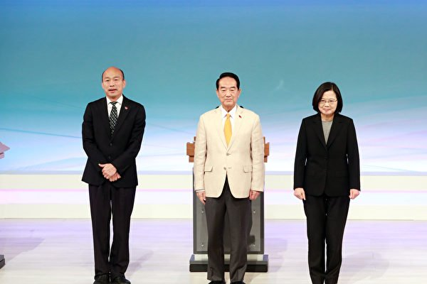 圖為2019年12月29日台灣總統候選人唯一一場電視辯論。(台北市攝影記者聯誼會提供)
