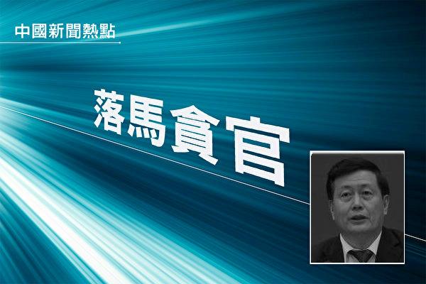 廣東汕頭市原市長蔡宗澤去年7月落馬時,網傳其家被搜出1.4億元現金。(大紀元合成)