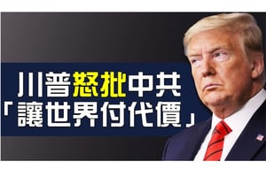 【新聞看點】追責不斷北京無奈?孫力軍案詭異
