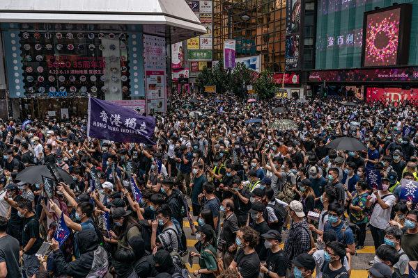 5月24日,港人上街反對國安法。 ( Anthony Kwan/Getty Images)