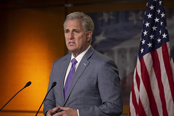 眾議院少數黨領袖麥卡錫(Kevin McCarthy),在6月23日提出了一項針對共產黨政權和其他機構的八管齊下的計劃。(Tasos Katopodis/Getty Images)