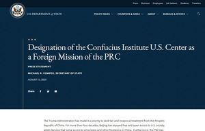 美國務院指定孔子學院為外國使團