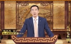 《笑談風雲》第6集 快意恩仇(2)