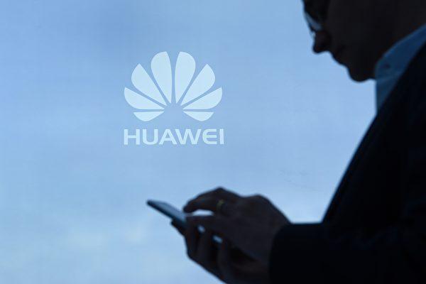 中國電信巨頭華為Logo。(LLUIS GENE/AFP/Getty Images)