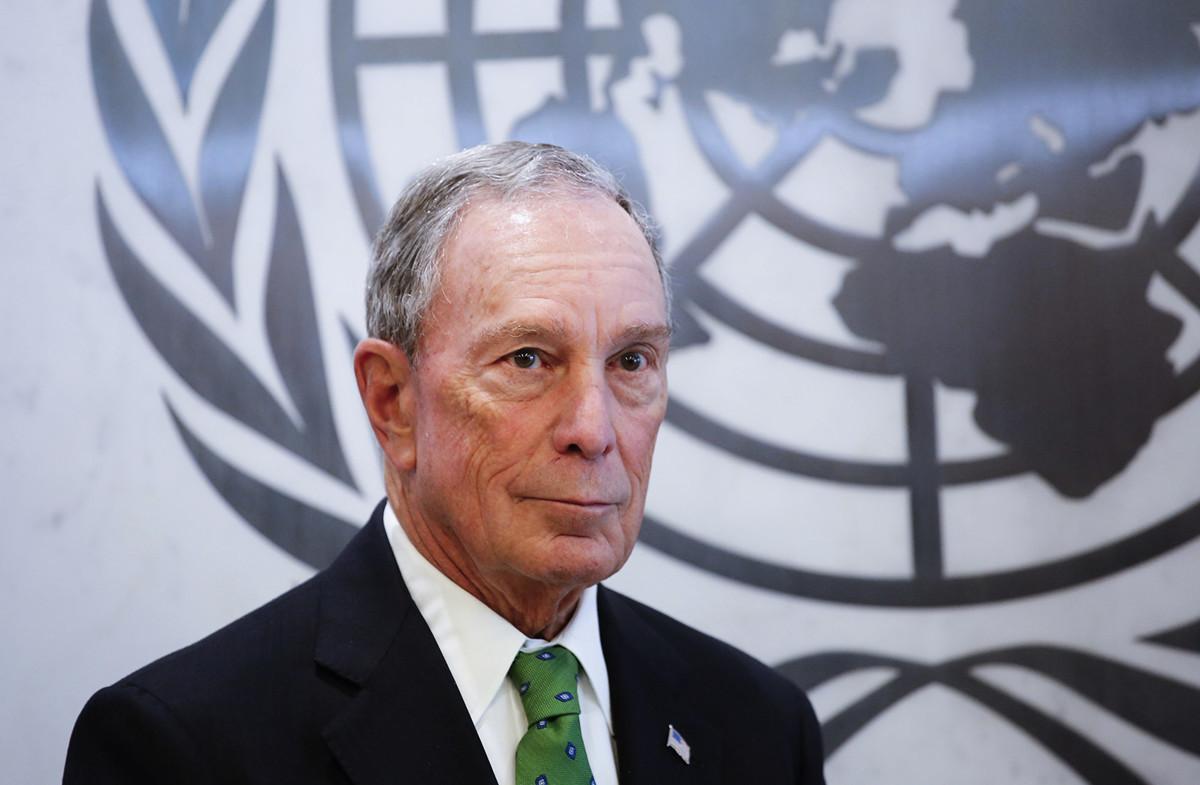 紐約前市長、億萬富翁彭博(Bloomberg)於3月3日宣佈退出2020總統競選。(KENA BETANCUR/AFP)