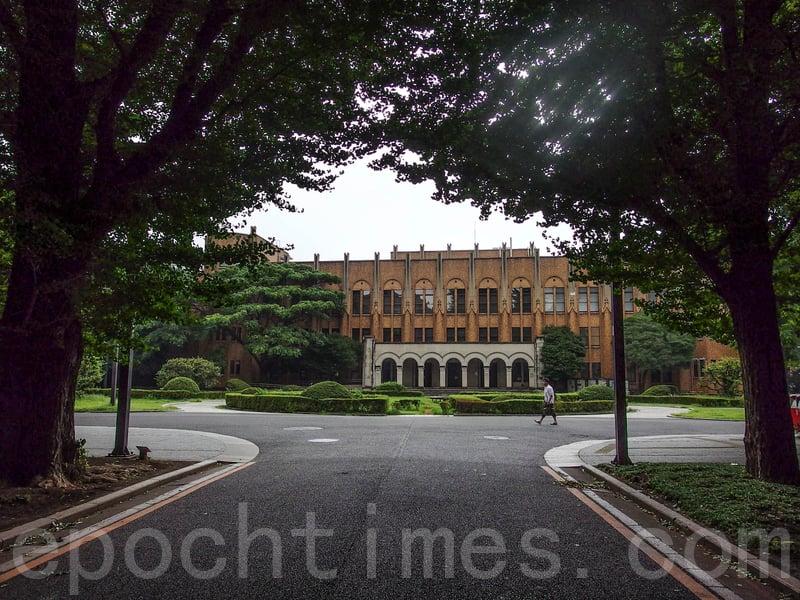 圖為日本最高學府東京大學的校園。(盧勇/大紀元)