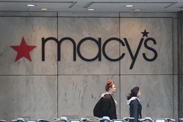 梅西百貨因為使用Clearview AI公司提供的人臉識別技術軟件,涉嫌侵犯消費者私隱,在伊利諾州遭集體控訴。圖為梅西百貨標誌。(Scott Olson/Getty Images)