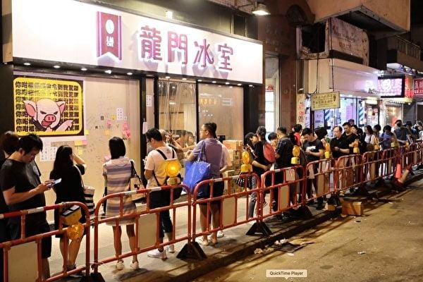 黃店老闆:年三十晚再辦一場「香港兒女團年飯」