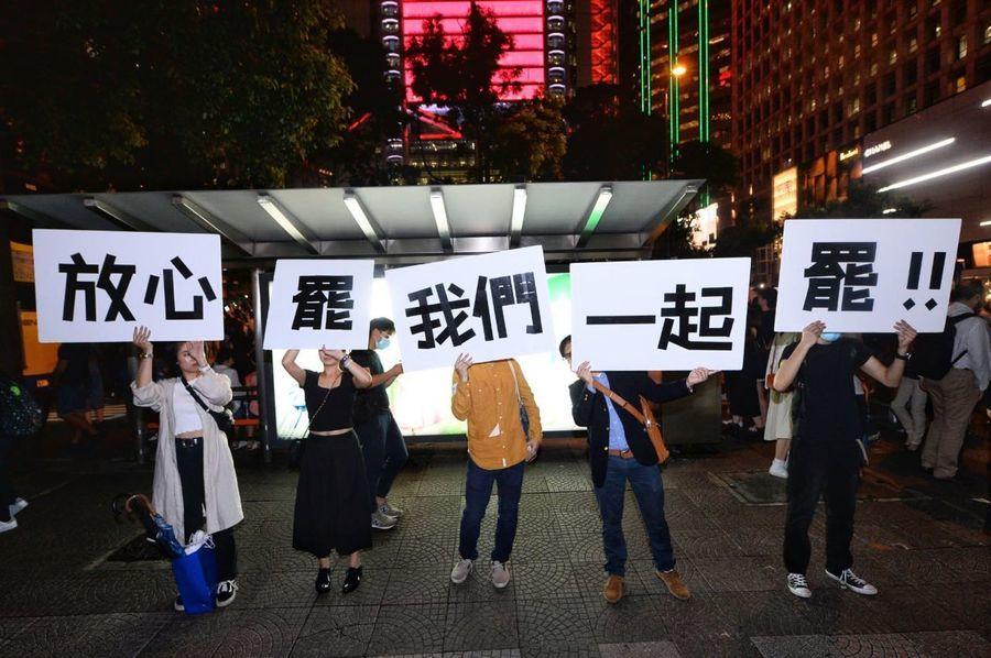 8.5全港大罷工 多個行業團體協會響應