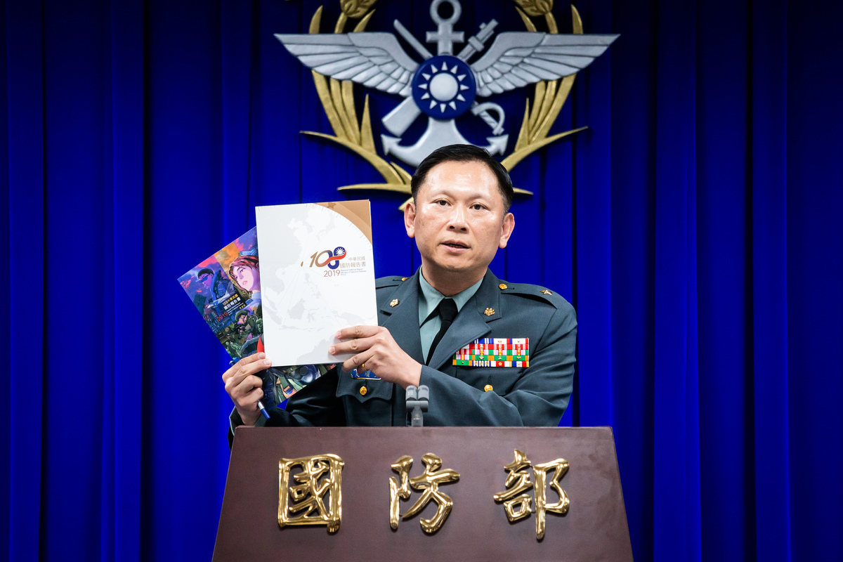 中華民國國防部發言人史順文6月9日表示,台灣西南空域有共機入侵,資料照。(陳柏州/大紀元)